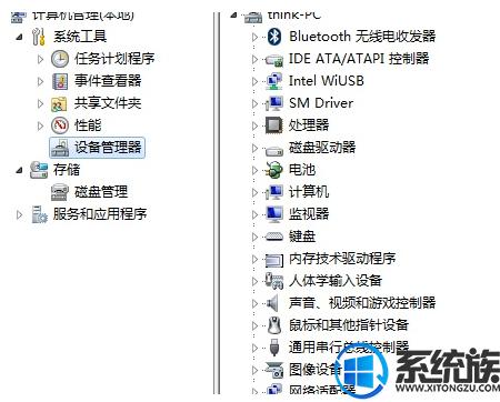 win7系统查看电脑无线网卡驱动程序的操作方法
