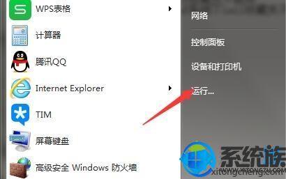 图解win7电脑浏览器收藏网页无法访问问题