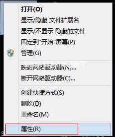 win7系统无法安装ie10中文官方原版的解决方法