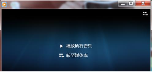 win7系统dat文件打开的操作方法