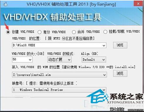 win10系统被虚拟磁盘安装和卸载的操作方法