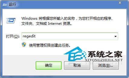 Win7桌面图标显示缓慢如何处理?