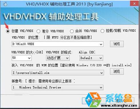 win10系统虚拟磁盘安装的操作方法