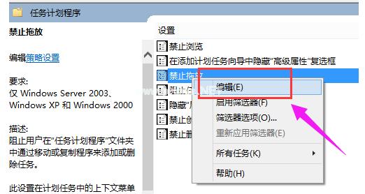 鼠标直接拖动不了文件_鼠标直接拖动不了文件