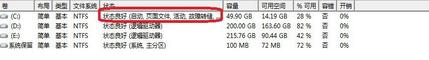 win7系统开机提示bootmgr is Mssing的解决方法