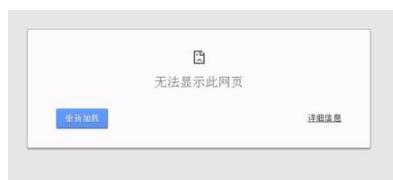 win7系统google浏览器打不开的解决方法