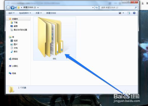怎么把文件压缩到最小【管理方式】