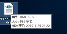 xml文件怎么打开【突破途径】