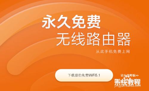 wifi无法上网【视频教程】
