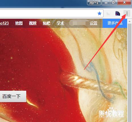 网页字体大小设置【处置方法】
