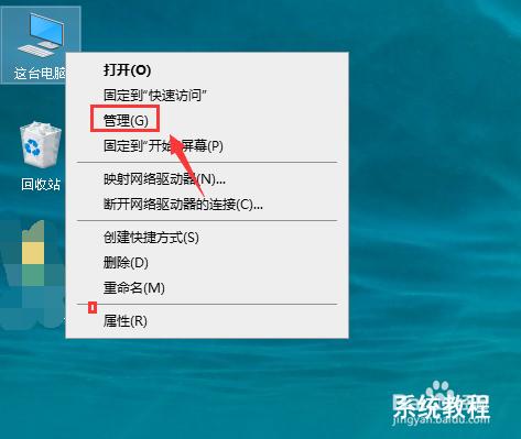 ssd硬盘分区【应对方案】