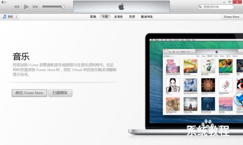 iphone5软件闪退【破解指南】