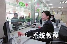 中国农业银行卡查询【解决流程】