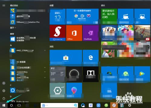 win10默认浏览器【操作法子】
