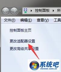 win7共享提示请检查名称的拼写的解决方法