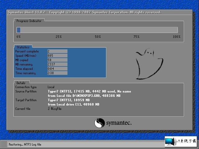 番茄花园 Ghost Win7 64位旗舰版 v2019.09