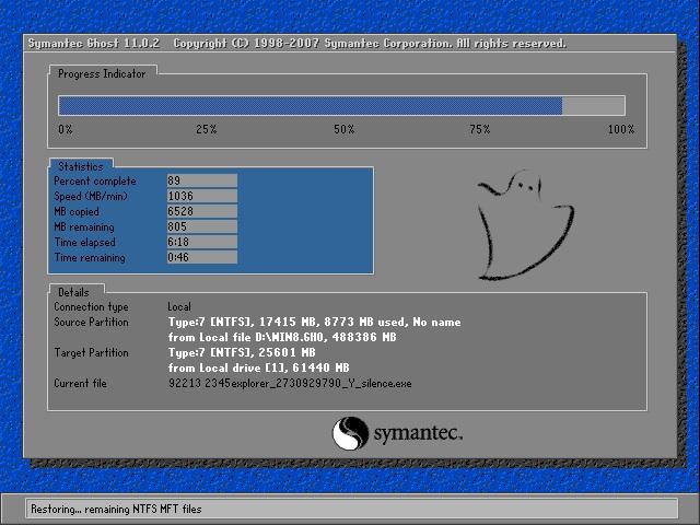 萝卜家园 Ghost Win10 32位 装机版 v2019.10