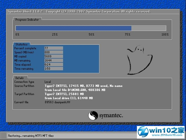 雨林木风 Ghost Win10 64位 装机版 v2019.10