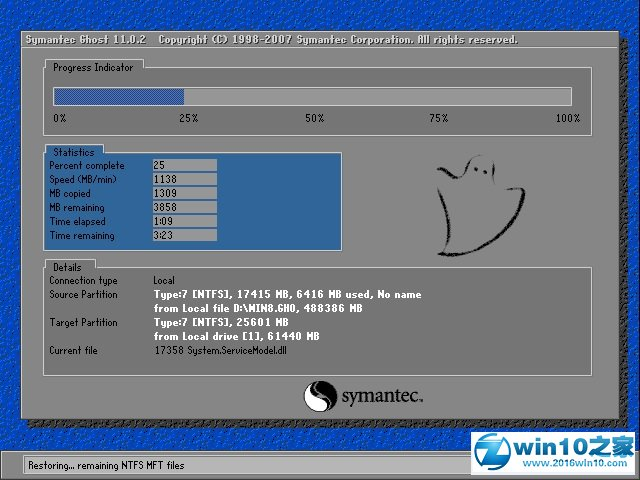 番茄花园 Ghost Win10 64位 纯净版 v2019.11