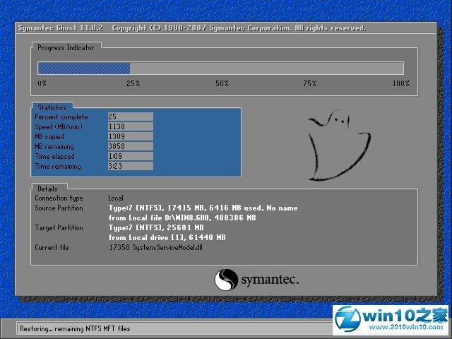 萝卜家园 Ghost Win10 64位 纯净版 v2019.07