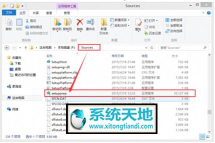 win10系统因缺失boot.wim文件无法安装的解决方法