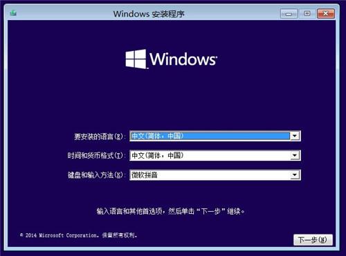 win10系统添加删除微软拼音输入法或微软五笔输入法的操作方法