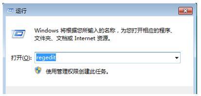 Windows7旗舰版下Firefox不能看PDF咋办?2.jpg