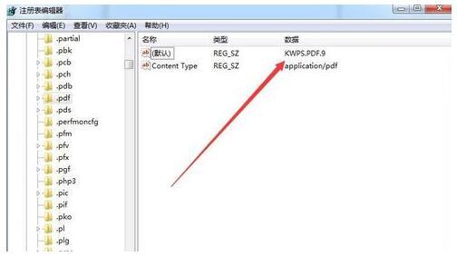 Windows7旗舰版下Firefox不能看PDF咋办?3.jpg