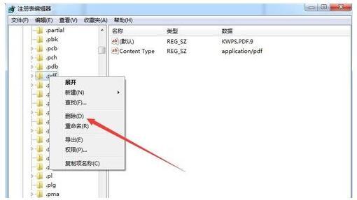 Windows7旗舰版下Firefox不能看PDF咋办?4.jpg
