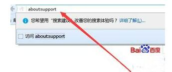 Windows7旗舰版下Firefox不能看PDF咋办?5.jpg