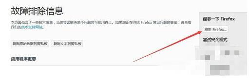Windows7旗舰版下Firefox不能看PDF咋办?6.jpg