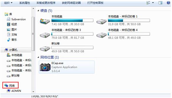 win7系统开启网上邻居的操作方法
