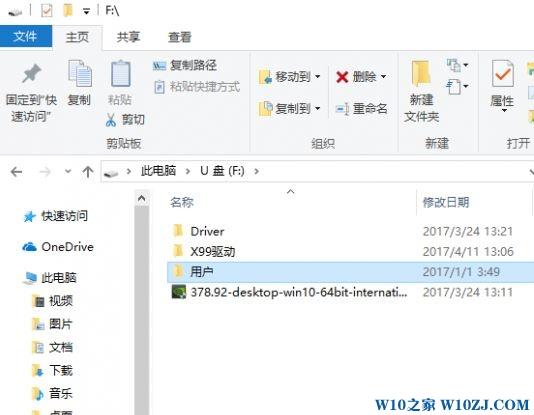 win10系统误删分区该怎么恢复资料?win10系统分区丢失数据恢复方法