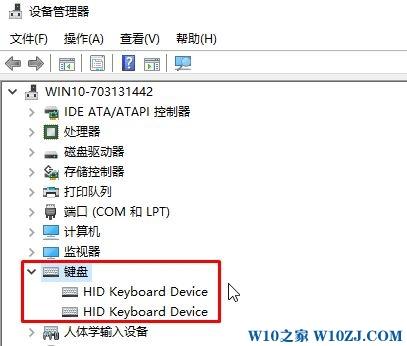 Win10禁用鼠标和键盘唤醒电脑的设置方法