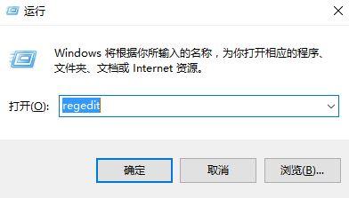 win10系统net3.5组件错误的解决方法
