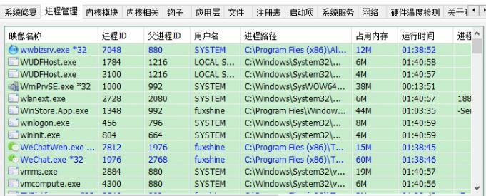 Win10系统 powertool怎么用?使用PowerTool清理流浪软件的操作方法!