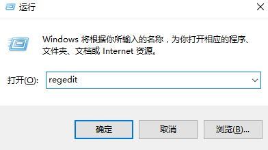 Win10 计算机右键管理 提示没有与之关联的程序的修复方法!