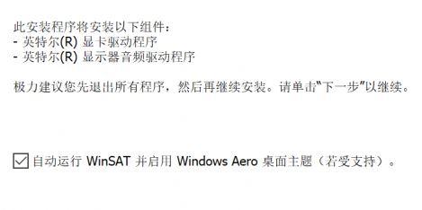 Win10系统评估工具在哪?Win10开启windows系统评估工具的操作方法