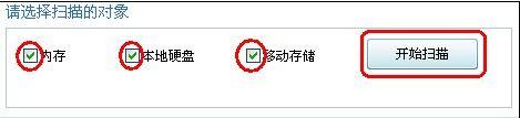 win10系统u盘中了1kb病毒的解决方法
