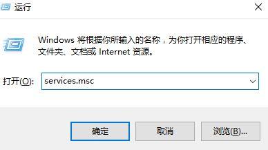 win10系统1703 kb4019472安装失败的解决方法