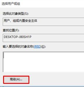 win10 删除注册表出错 该怎么办?Win10删除/修改注册表出错的解决方法!
