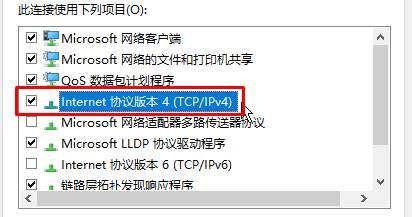 Win10系统笔记本连wifi显示有限的访问权限的解决方法!
