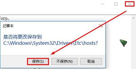 win10如何重置hosts文件?Win10 hosts文件修复!