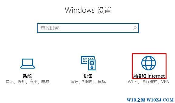 win10系统共享文件密码错误的解决方法