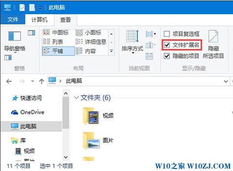 win10系统更新KB3124200后Office 2016设置丢失的解决方法